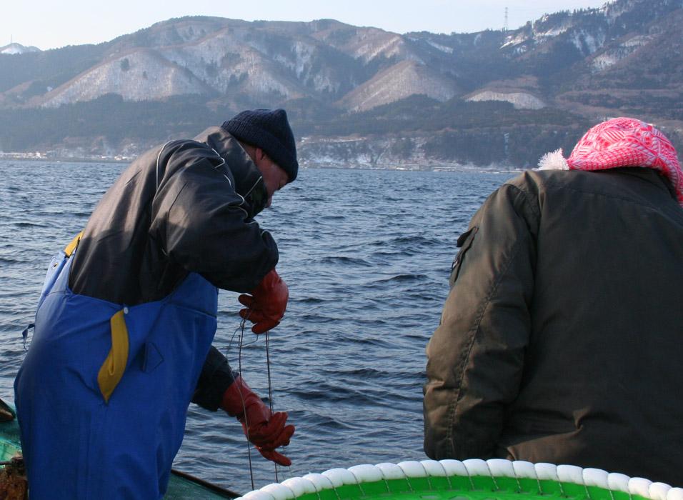 漁場の地形