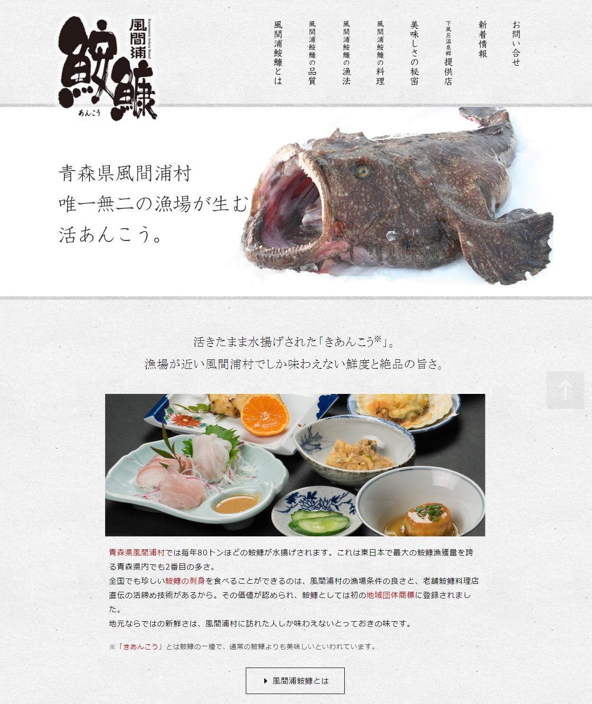 kazamaura_top