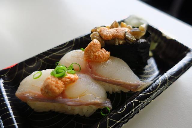 鮟鱇の握り寿司